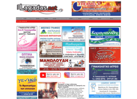 Lagadas.net thumbnail