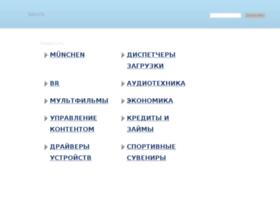 Laim.ru thumbnail