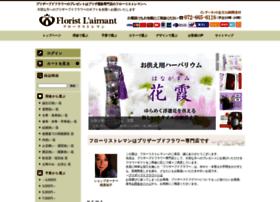Laimant.jp thumbnail
