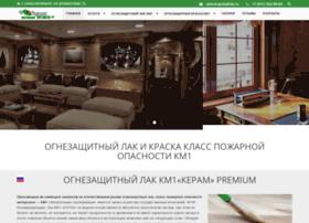 Lak-km1.ru thumbnail