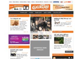 Sirikatha News Paper Sri Lanka at Website Informer