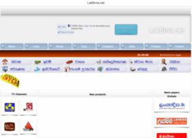 Lakbima.net thumbnail