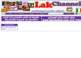 Lakchannel.co thumbnail