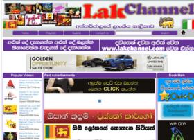 Lakchannel.com thumbnail