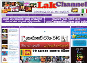 Lakchannels.info thumbnail