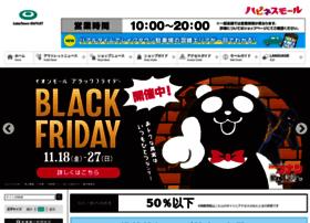Laketown-outlet.jp thumbnail