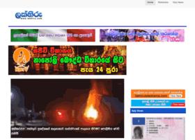 Lakhiru.com thumbnail