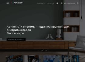 Lakpro.ru thumbnail