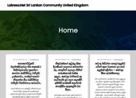 Additional websites, related to Sirikatha Newspaper Online Sinhala :