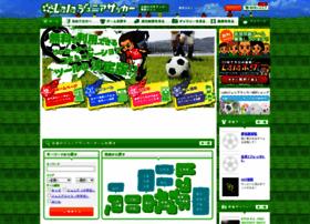 Lala-jsoccer.net thumbnail