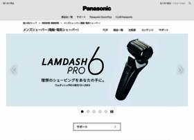 Lamdash.jp thumbnail