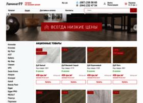 Laminat77.kiev.ua thumbnail