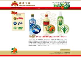 Lamocos.co.jp thumbnail