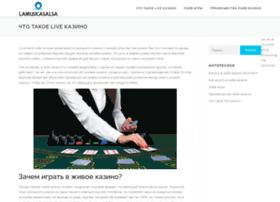 Lamusicasalsa.net thumbnail