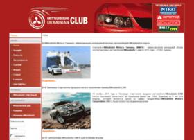 Lancer.com.ua thumbnail