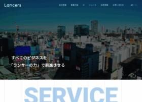 Lancers.co.jp thumbnail