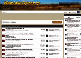 Land-cruiser.ru thumbnail
