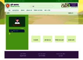 Land.gov.bd thumbnail