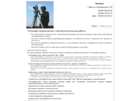 Land.kiev.ua thumbnail