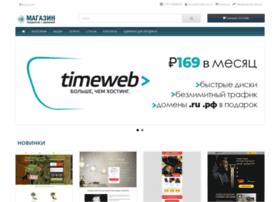 Landingadmin.ru thumbnail
