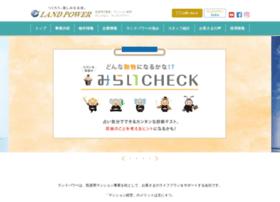 Landpower.co.jp thumbnail