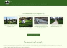 Landscaper.com.ua thumbnail