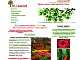 Landschaft-ose.ru thumbnail