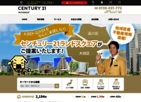 Landsquare.co.jp thumbnail