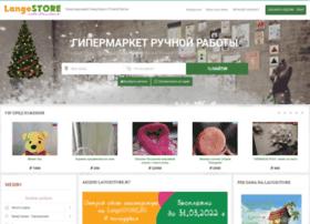 Langestore.ru thumbnail