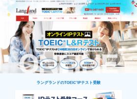 Langland.co.jp thumbnail