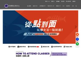 Language-center.com.tw thumbnail