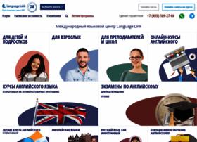 Language.ru thumbnail