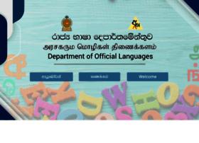 Languagesdept.gov.lk thumbnail