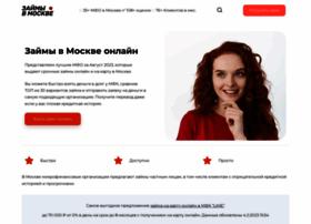 Lanit-consulting.ru thumbnail