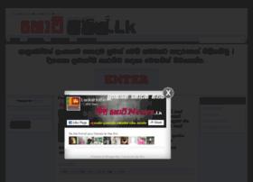 Lankadeepanews.info thumbnail
