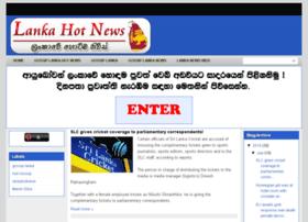 Lankahotnews.info thumbnail