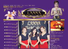 Lanna.jp thumbnail