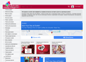 Lansvi.ru thumbnail
