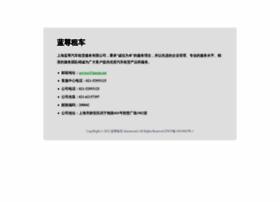 Lanzun.net thumbnail