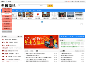 Laoban.org thumbnail