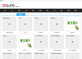 Laocainong.cn thumbnail