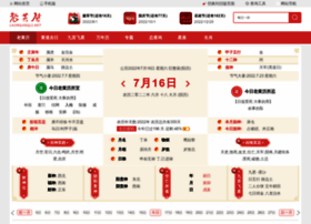 Laohuangli.net thumbnail