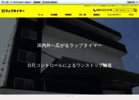 Laptimer.co.jp thumbnail