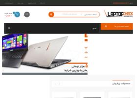 Laptopcheck.ir thumbnail