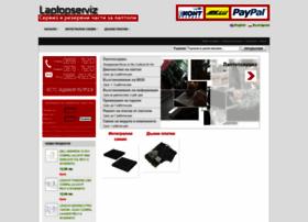 Laptopserviz.bg thumbnail