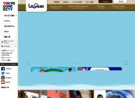 Laqua.jp thumbnail