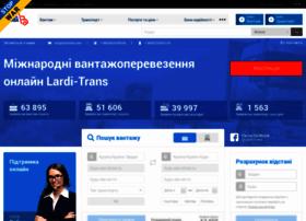 Lardi-trans.com.ua thumbnail