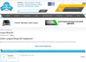 Largus-shop.kz thumbnail