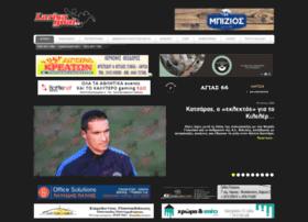 Larisagoal.gr thumbnail