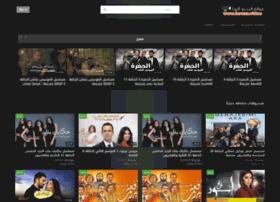 Laroza.tv thumbnail